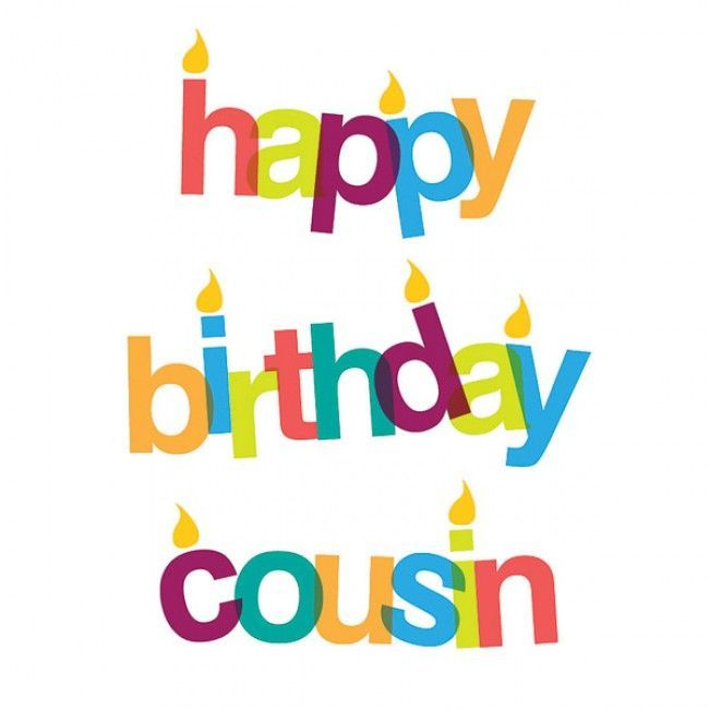 Cute & Best Cousin Happy Birthday Images, Wishes, Messages