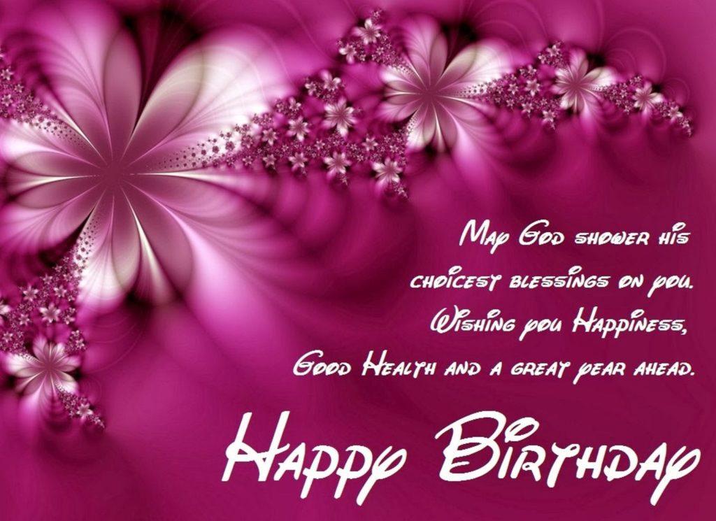 Happy birthday wishes sister birthday wishes for sister happy birthday wishes for sister m4hsunfo